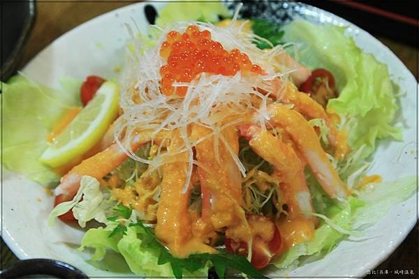 城崎溫泉-蟹肉沙拉.jpg