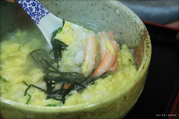 城崎溫泉-蟹肉粥.jpg