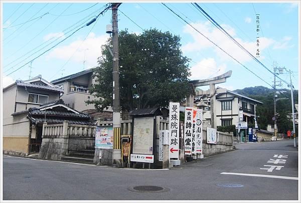 京都-一乘寺-岔路.jpg