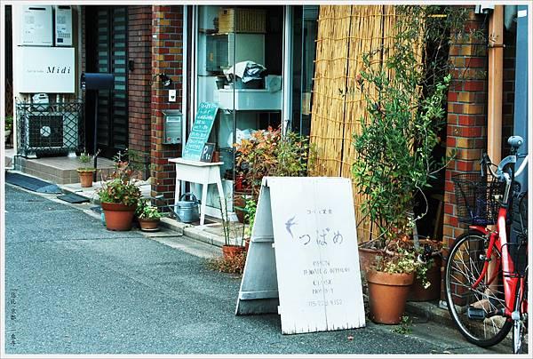 京都-一乘寺燕子餐廳.jpg