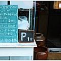 京都-一乘寺燕子餐廳-1.jpg