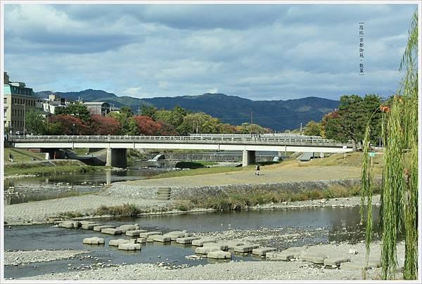 京都-鴨川三角洲-5跳石.jpg