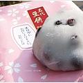 鴨川-名代豆餅.JPG
