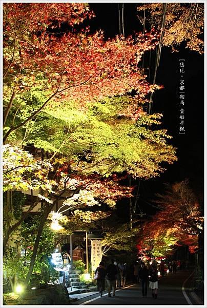 賞楓列車-貴船-5.jpg