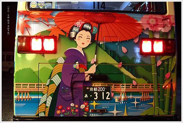 賞楓列車-貴船口-公車.jpg