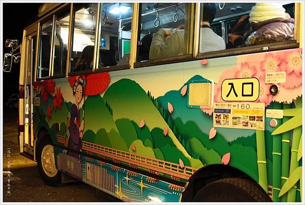 賞楓列車-貴船口-公車-1.jpg