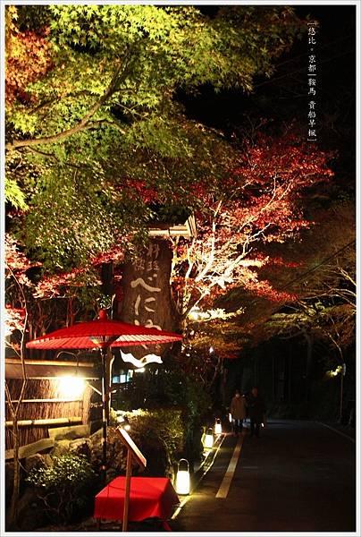 賞楓列車-貴船神社-6.jpg