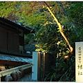 賞楓列車-貴船神社往奧宮沿路-結社.jpg