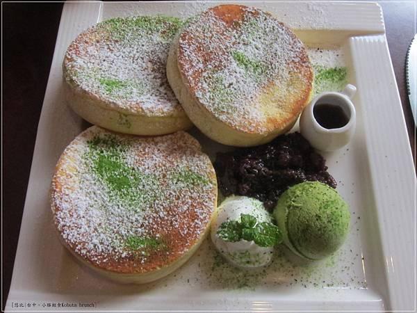 小豚輕食-紅豆抹茶白玉冰淇淋鬆餅.JPG