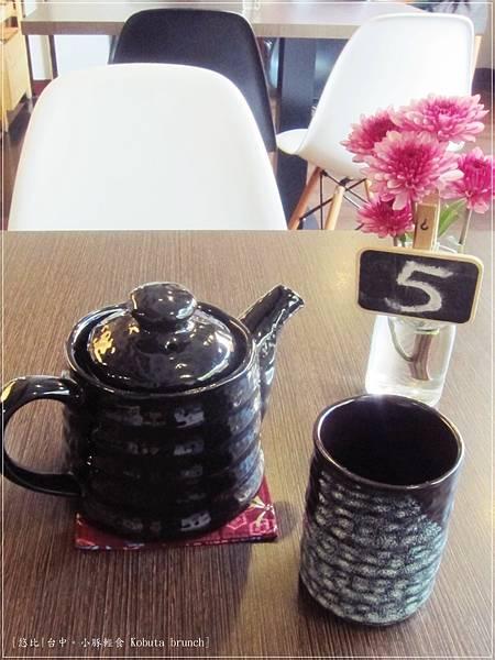 小豚輕食-櫻花茶.JPG