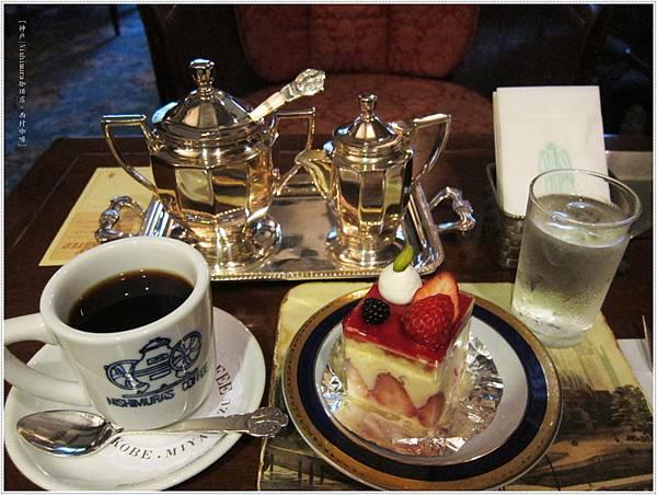 西村咖啡-咖啡SET-1.JPG