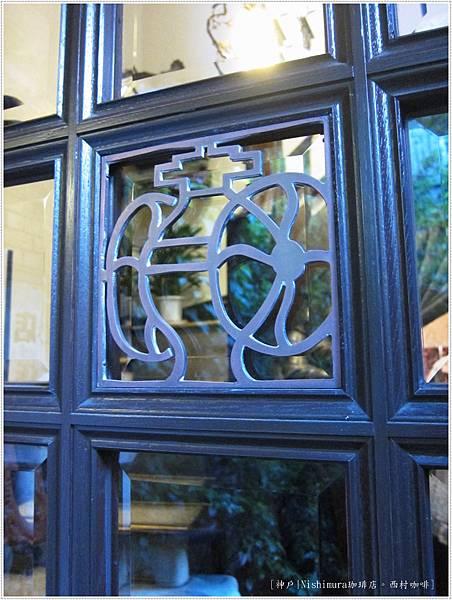 西村咖啡-玻璃門logo.JPG