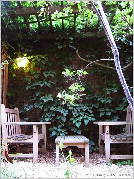 西村咖啡-庭院-2.JPG