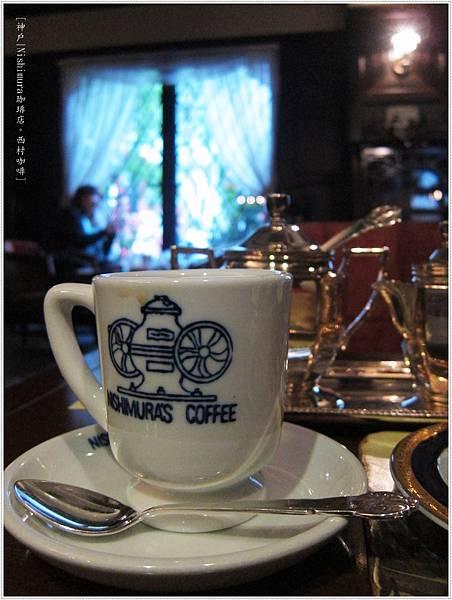 西村咖啡-單品咖啡.JPG