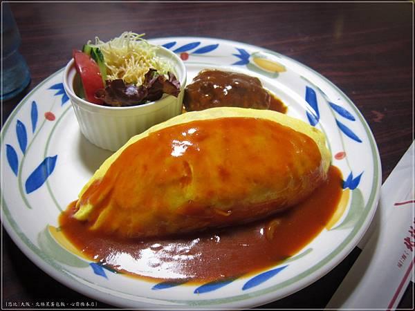 北極星-漢堡排午餐-1.JPG