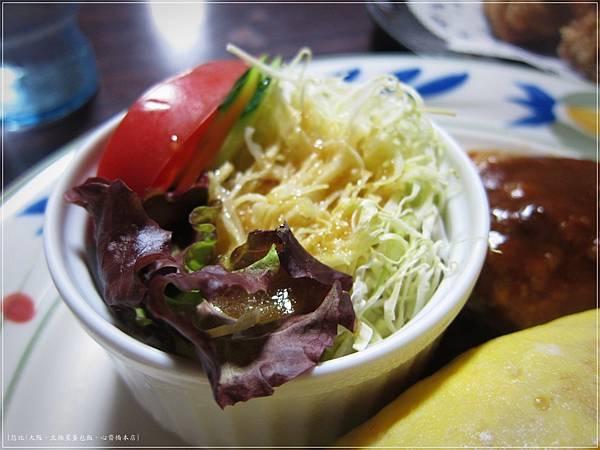 北極星-漢堡排午餐-沙拉.JPG