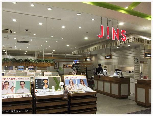 博多車站JINS-1.JPG