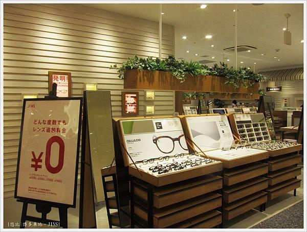 博多車站JINS-2.JPG