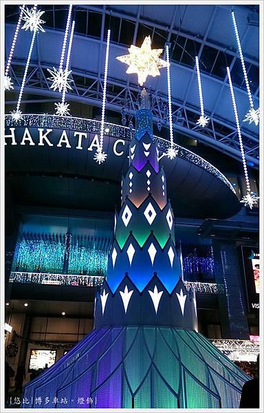 博多車站-燈飾-1.jpg