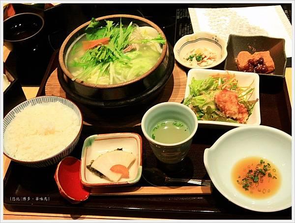 博多-華味鳥-水炊雞鍋-1.JPG