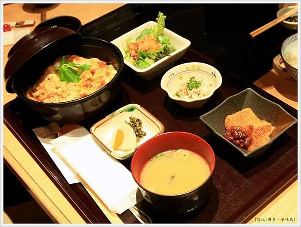 博多-華味鳥-親子丼-1.JPG