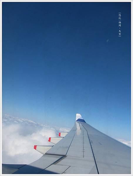 福岡-天空-1.JPG