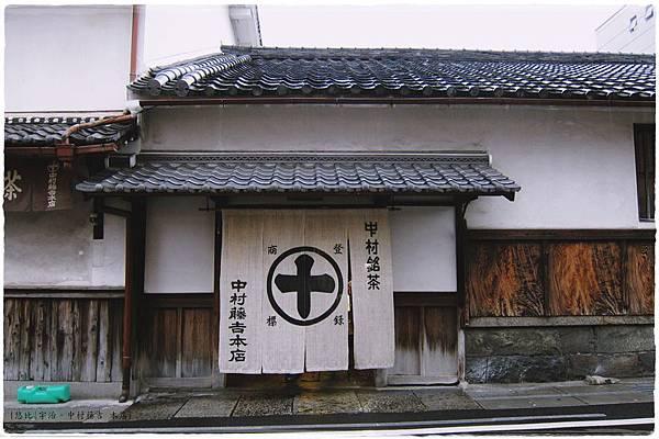 中村藤吉本店-外觀-1.JPG