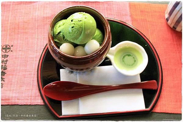 中村藤吉本店-抹茶冰淇淋善哉-2.jpg