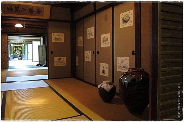 中村藤吉本店-商品販賣處-4.JPG