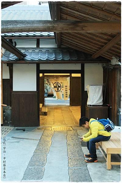 中村藤吉本店-廊下.jpg