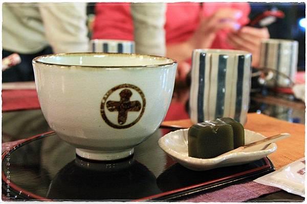 中村藤吉本店-薄茶-1.jpg