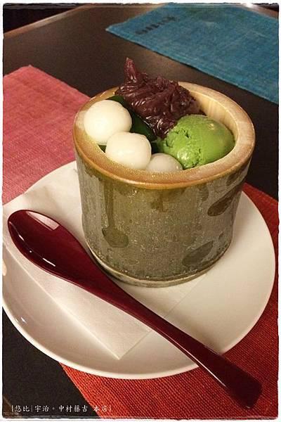 中村藤吉本店-抹茶凍-4.jpg