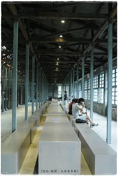 大溪老茶廠-2F休憩區-1.JPG