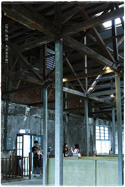 大溪老茶廠-2F屋頂-1.JPG