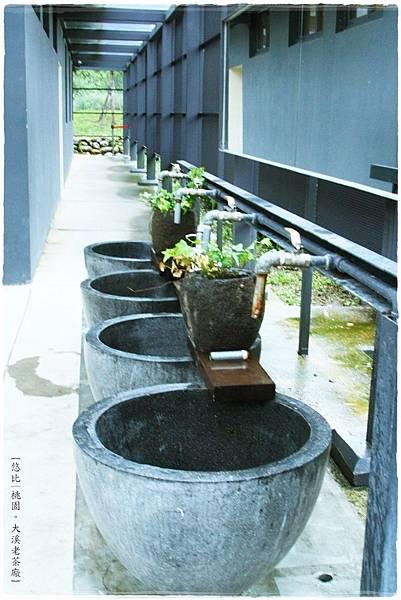 大溪老茶廠-戶外洗手間-1.JPG