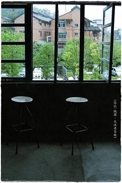 大溪老茶廠-木窗區-2.JPG