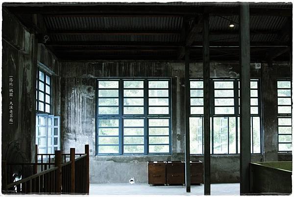 大溪老茶廠-木窗區-7.JPG