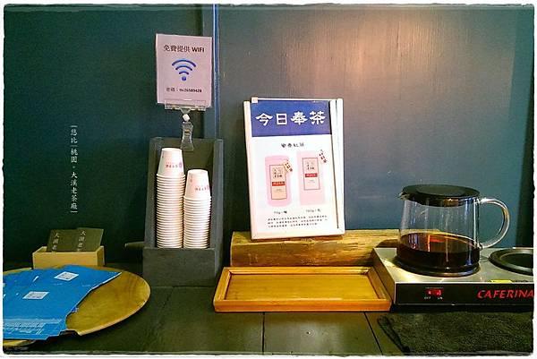大溪老茶廠-奉茶.jpg