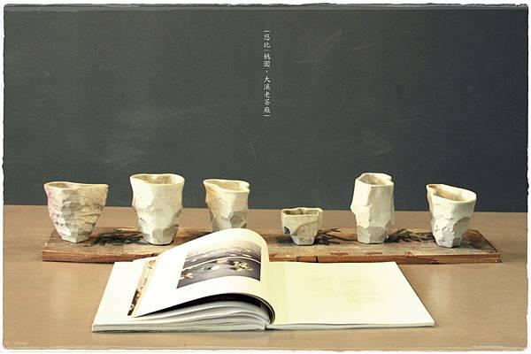大溪老茶廠-展示杯-1.JPG