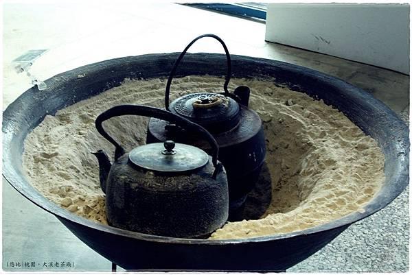 大溪老茶廠-茶書屋-茶爐.JPG