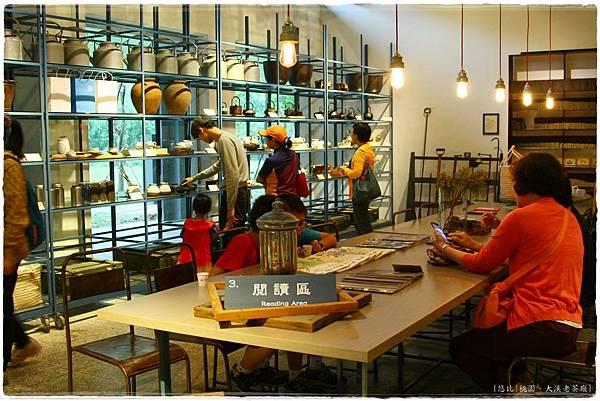 大溪老茶廠-閱讀區-1.JPG
