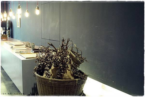 大溪老茶廠-櫃台-2.JPG