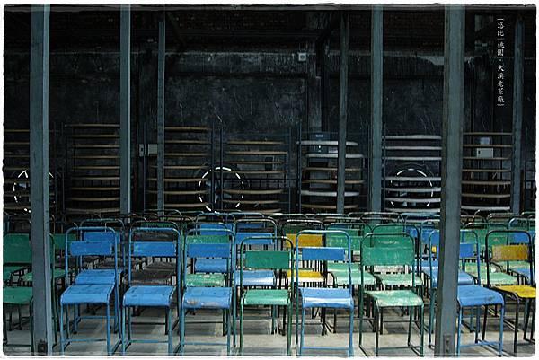大溪老茶廠-鐵椅休憩區-3.JPG
