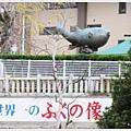 下關-河豚雕塑.JPG
