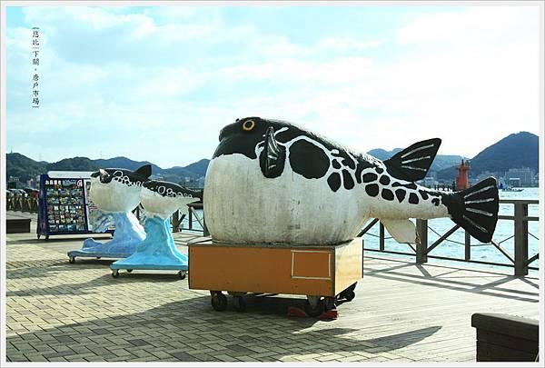 下關-唐戶市場-河豚雕塑.JPG