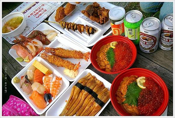 下關-唐戶市場-海鮮大餐.jpg
