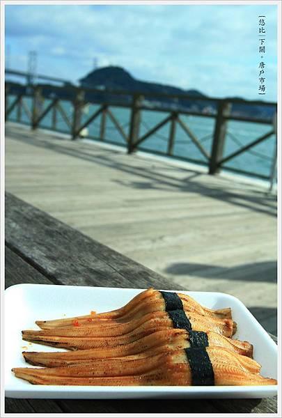 下關-唐戶市場-海鮮大餐-關門大橋-穴子握壽司.JPG