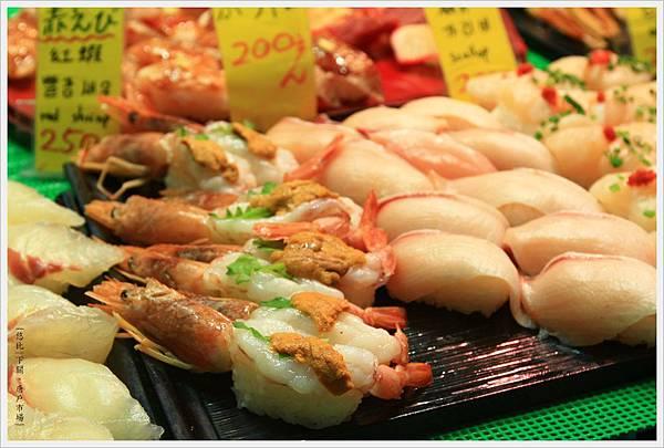下關-唐戶市場-馬關街-海鮮-2.JPG