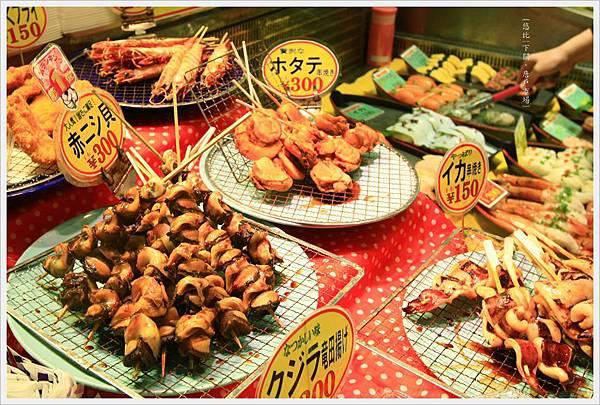 下關-唐戶市場-馬關街-海鮮-3.JPG