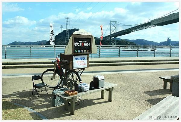 下關-御裳川公園-紙芝居.JPG